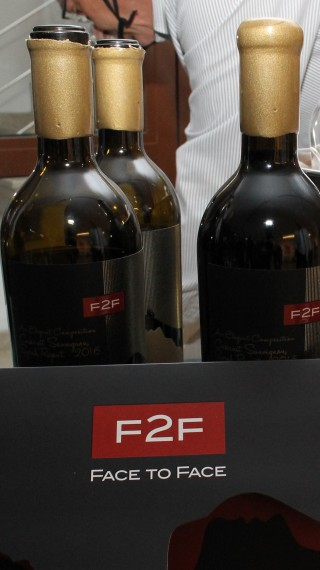 Откриваме сезона с ексклузивно парти на Марина Диневи с топ вината Face 2 Face