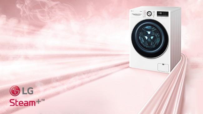 До 18% по-защитени дрехи с пералните на LG