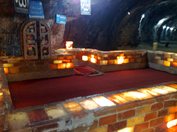 khewra women Pakistan's national anthem ranks 1st in  disney princess re-imagined as curvy women are  khewra salt mine is not only one of the oldest salt mines in the.