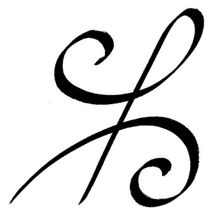Зибу символи