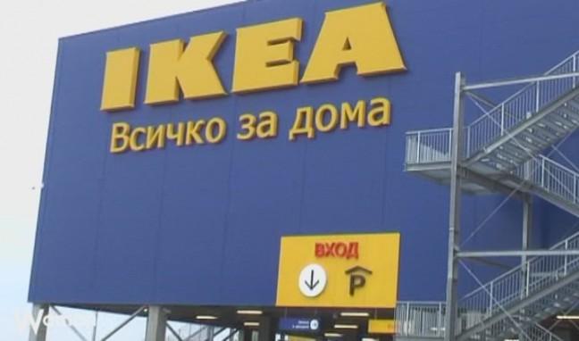 Откриване на Ikea в София