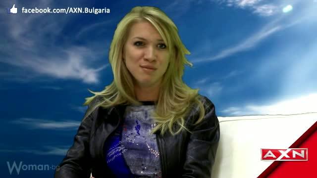 AXN Angel Мариета
