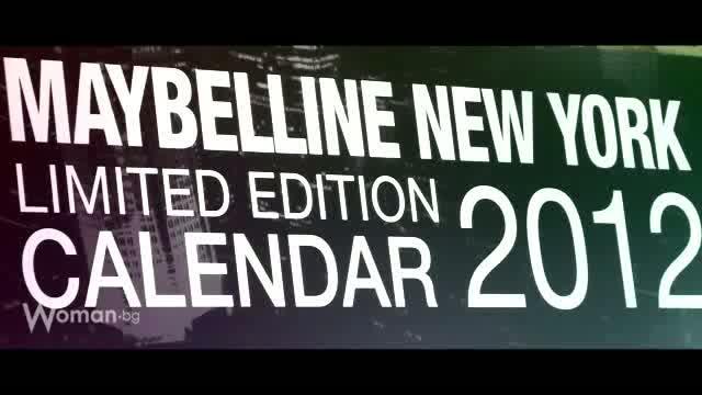 Maybelline представи новия си календар за 2012 година