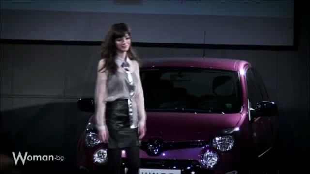 Представиха новото Renault Twingo