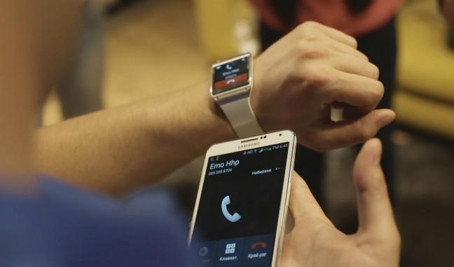 Samsung Galaxy Gear -