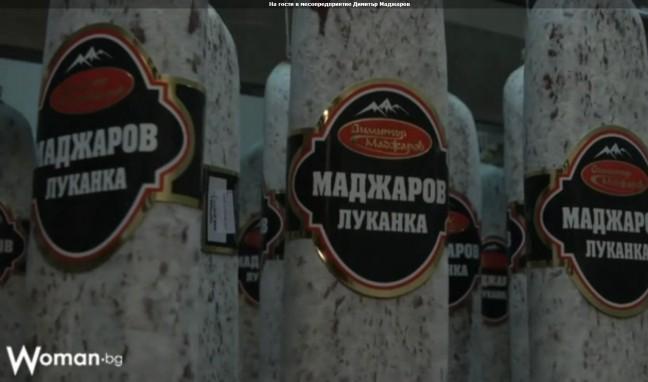 На гости в месопредприятие Димитър Маджаров