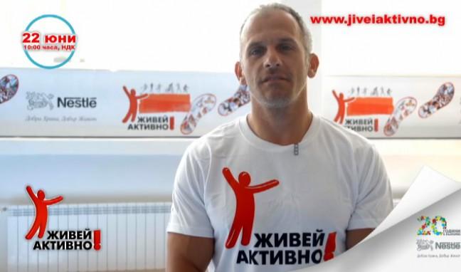 Йовчев: Инициативата
