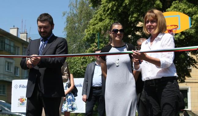 Fibank дари спортна площадка на жителите на столичния квартал Горна Баня