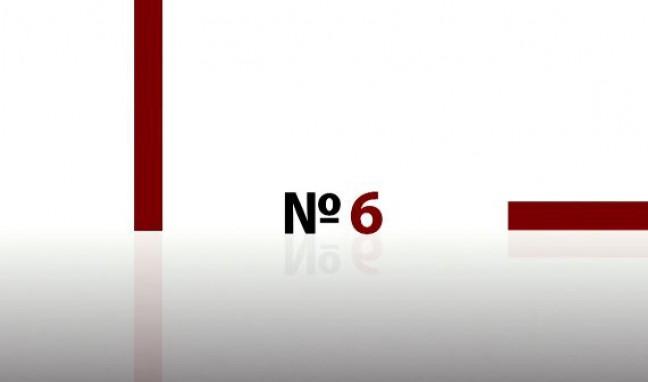 Шуслерова сол №6 калиев сулфат