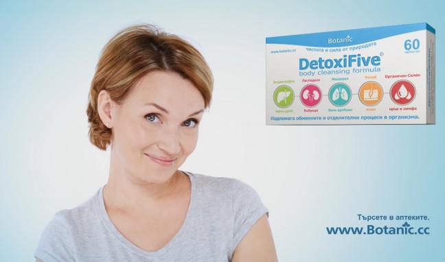 DetoxiFive  - чистота и сила от природата