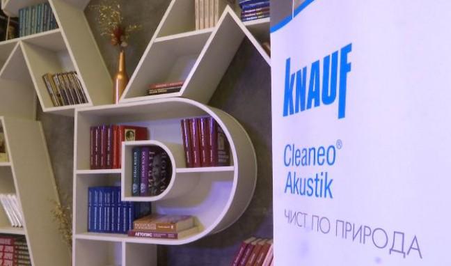 Knauf отново ни изненадаха - ето как да направим дома едно по-добро място