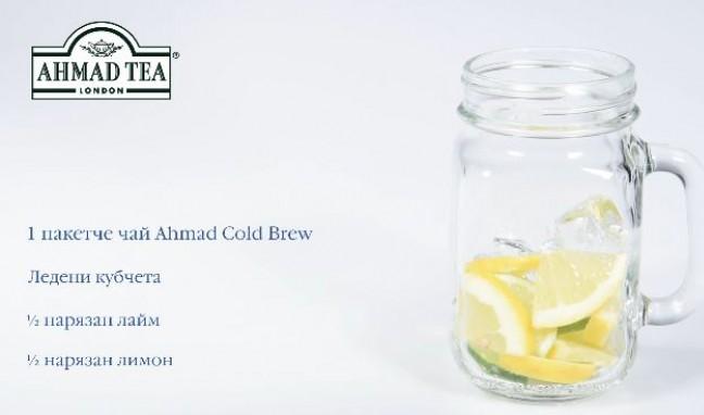 Как да си приготвим студен чай Ahmad Cold Brew