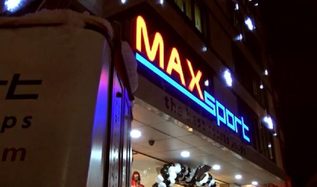 Maxsport представя новите тенденции в модата на зимните спортове