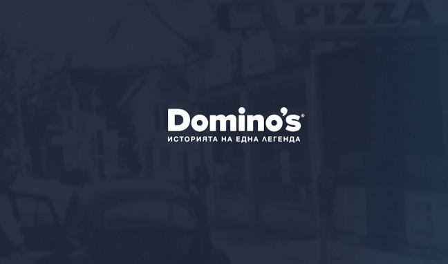 Историята на Domino's