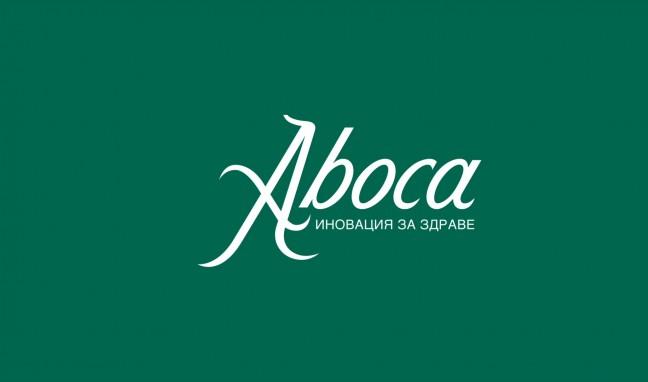 Aboca - иновация за здраве
