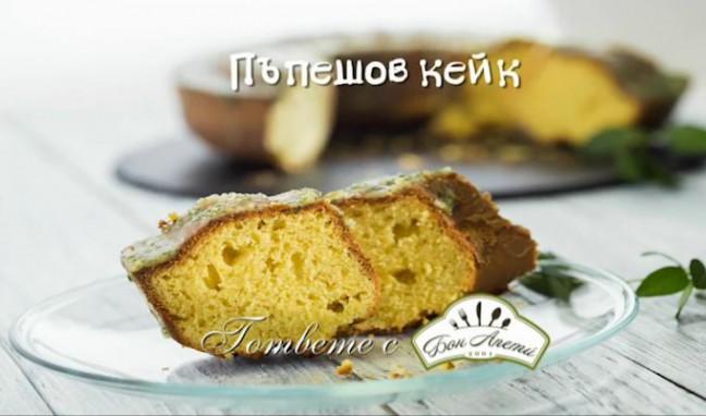 Пъпешов кейк